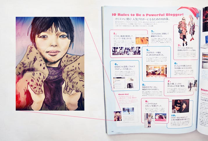 vogue nippon 10 rules to be a power blogger