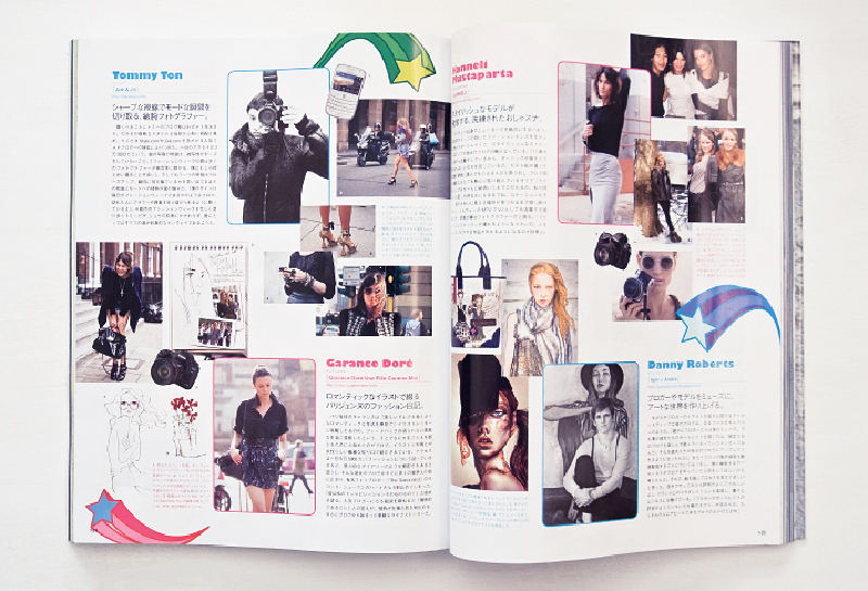 Vogue Nippon page featuring danny roberts, tommy ton jak and jill, Garance Dore, and Hanneli Mustaparta