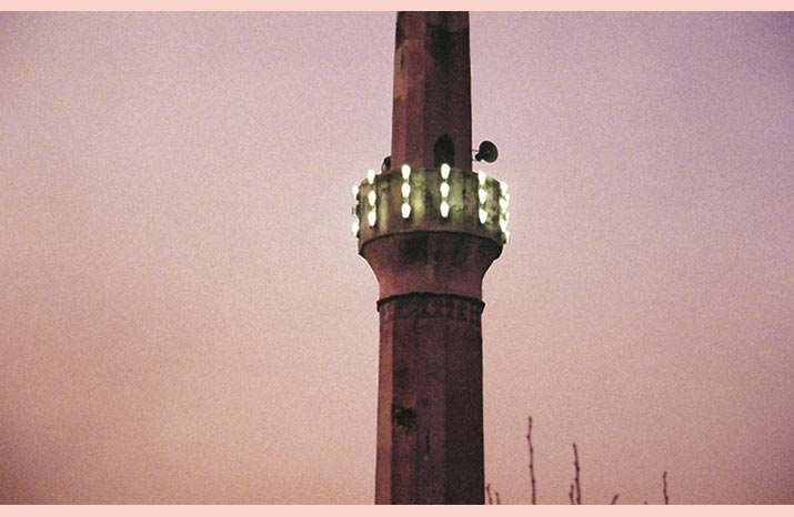 A photo of a pink tower from photographer Lina scheynius Diaryfor inspiration Friday